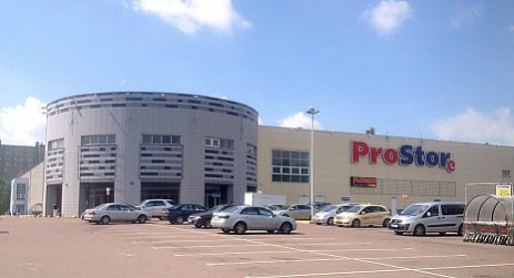 Гипермаркет ProStore Шабаны