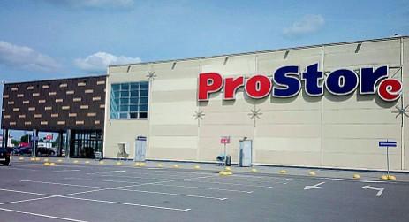 Гипермаркет ProStore Чижовка
