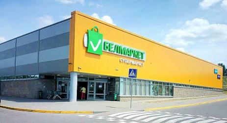 Супермаркет Белмаркет